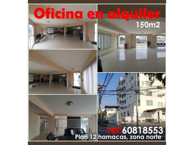 Oficina en alquiler en Zona norte de Santa Cruz de la sierra, Plan 12 Hamacas. - 1